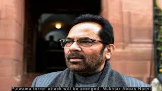 Latest Politics News - BJP, Shiv Sena announce alliance for Lok Sabha, state polls