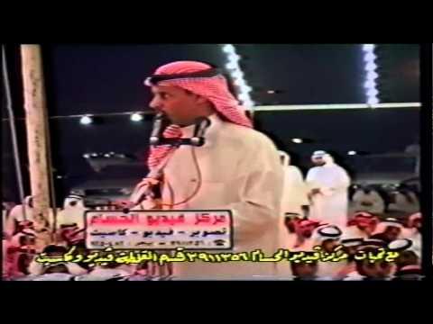 نواف العازمي و محمد السناني