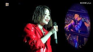 Jane Zhang 张靓颖 Concert Tour 2018 Macao - Fan's singing 2018.11.10