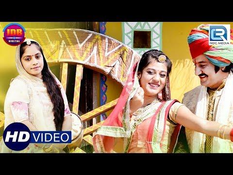 Geeta Goswami New Song - बन्ना सा | Banna Sa | सबसे ज्यादा चलने वाला सांग | Rajasthani Vivah Geet thumbnail