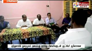 Kundhukal Harbour will be set to End Srilankan Navy attacks | Polimer News