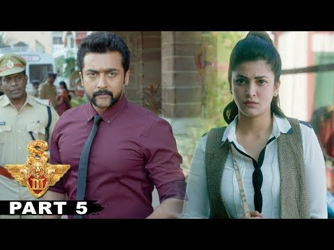 Suriya S3 (Yamudu 3) Full Movie Part 5 - Latest Telugu Full Movie - Shruthi Hassan, Anushka Shetty