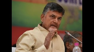 AP CM Chandrababu Participates in 72nd Independence Day Celebrations   ABN Live
