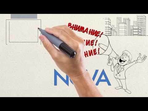 Рисованное видео для NOVA июнь 2016г