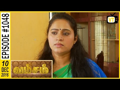 Vamsam - வம்சம் | Tamil Serial | Sun TV | Episode 1048 | 10/12/2016 thumbnail
