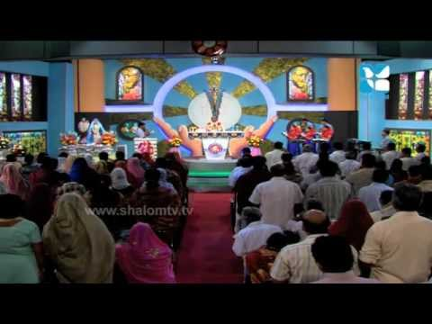Paattu Kurbana : Syro-malabar Qurbana [holy Mass] In Malayalam - September 2012 video
