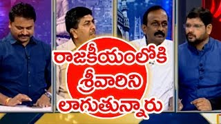 War Of Words Between Analyst Vikram and YCP Leader Murthy In Live Debate | #Sunrise Show
