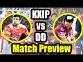 IPL 2018 : Kings XI Punjab vs Delhi Daredevils, Ashwin vs Gambhir, Match Preview   वनइंडिया हिंदी MP3