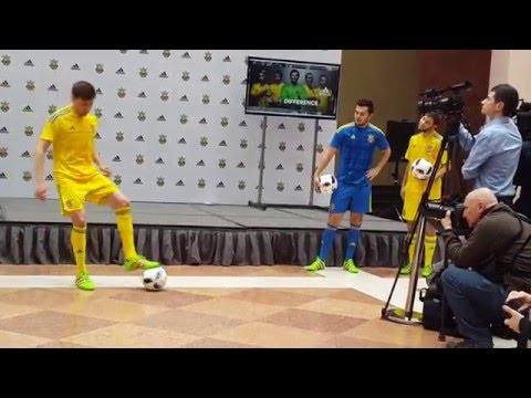 Презентация новой формы сборной Украины