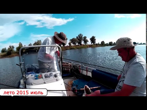 рыбалка трехречье харабали видео