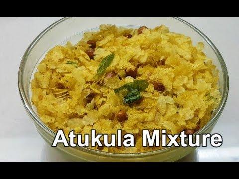 అటుకుల మిక్చర్ తయారీ |Atukula Mixture in Telugu|Spicy Atukula Mixture