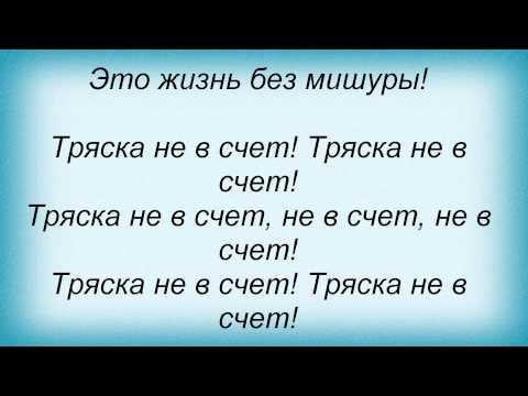 Машина Времени, Андрей Макаревич - Багги
