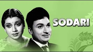 Kannada Old Movies Full HD 1955 | Sodari – ಸೋದರಿ | Dr Rajkumar, Pandaribai