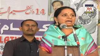 nizamabad mp kavitha speech in urdhu