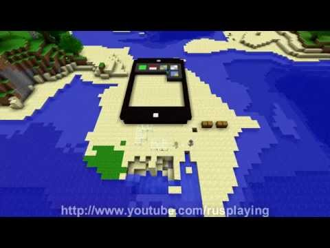 Minecraft Timelapse: Iphone 5