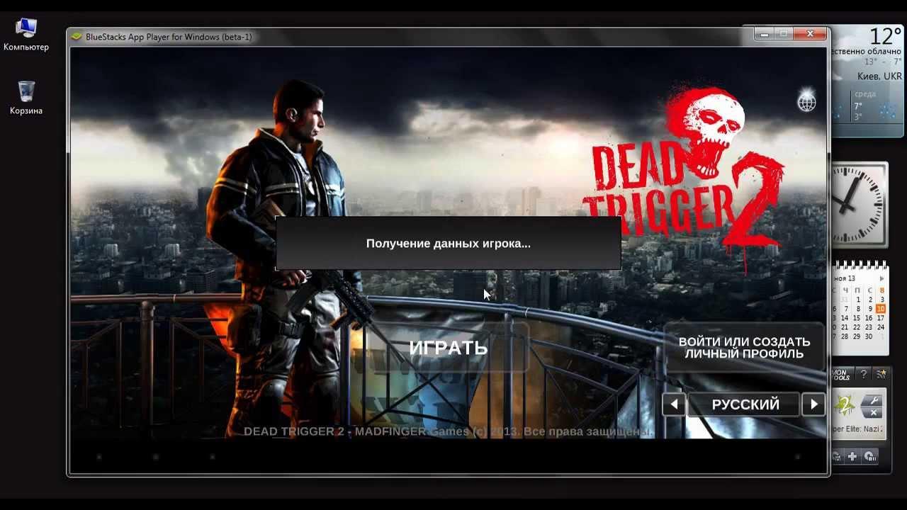 DEAD TRIGGER 2 (PC)