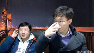 [식빵+슈카] 아재토크 30회 (1) - 비트코인 열풍