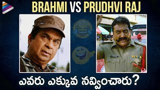 Brahmanandam VS Prudhvi Raj | Race Gurram | Jakkanna | Latest Telugu Movie Comedy Scenes