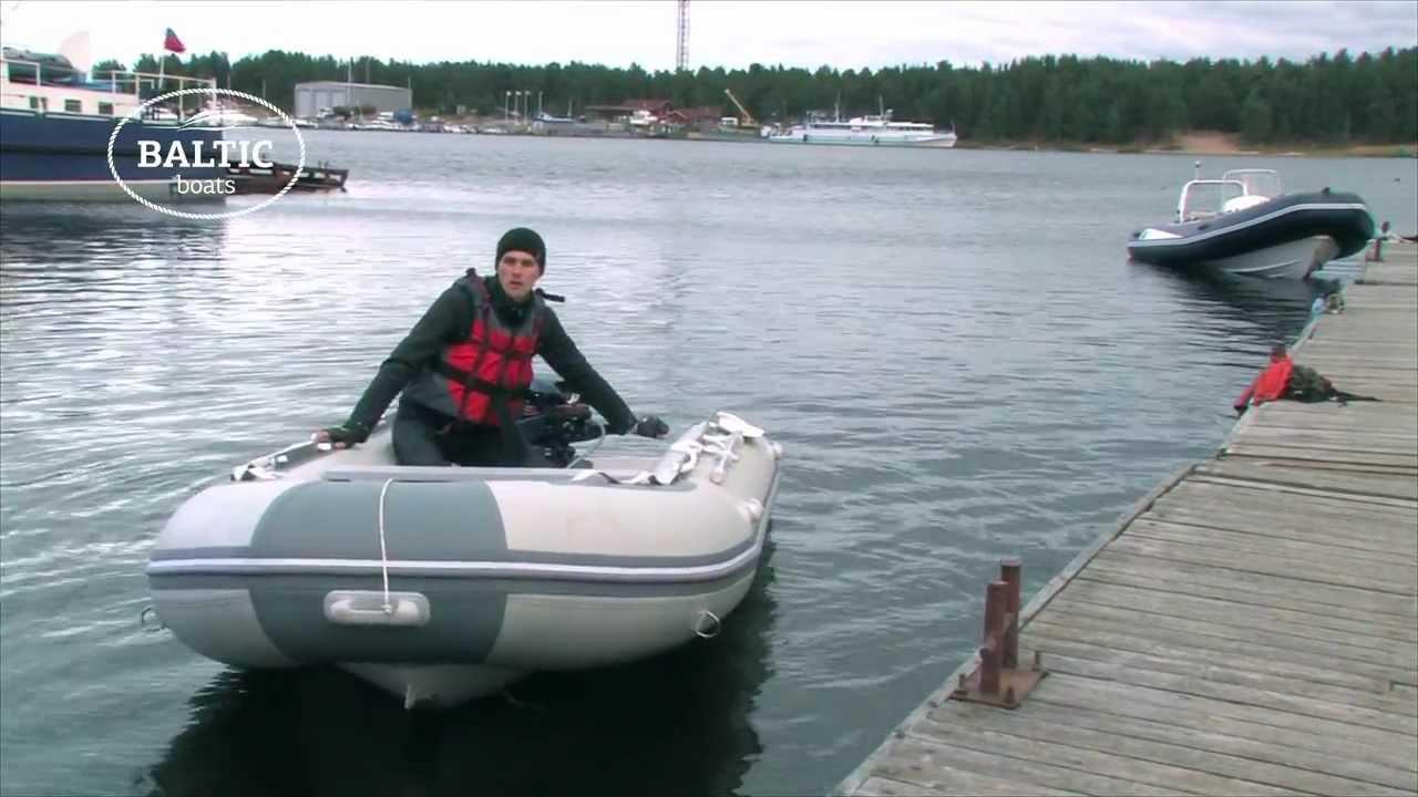 лодки балтика бот