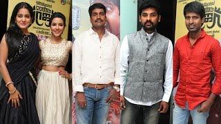 Oru Oorla Rendu Raja Team Speaks About the Movie