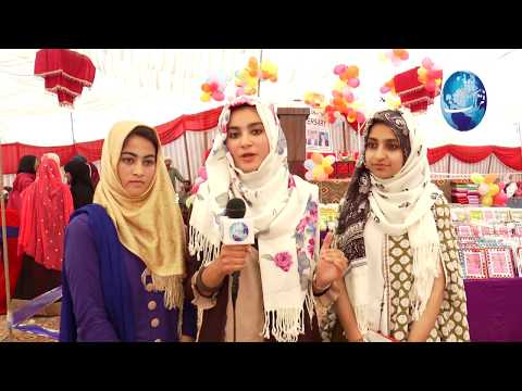 Beautiful Pakistani College Girls as Anchors for 1 Day. Daily Fitraak. Producers Faysal Afzal