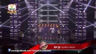 The Voice Cambodia - Final - អូនសុំបែក បងសុំលា - ឃុន វុត្ថា