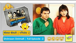 Shrimaan Shrimati - Episode 2 - Full Episode