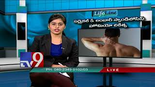 Lumbar and Cervical Spondylosis - Homeopathic treatment - Lifeline