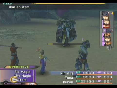 FFX - Dark Yojimbo - Fight 1