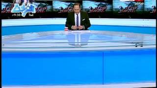 #حصاد_النهار | النتائج السيئة للنادي الاهلى في الفترة الأخيرة و استعداده لمباراة المغرب التطواني