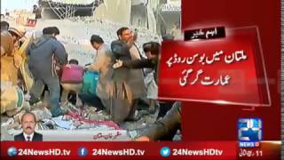 Download Multan: Under construction building collapses on Bosan road 3Gp Mp4