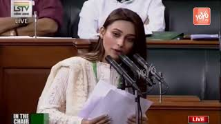 Mimi Chakraborty Takes Oath As MP In 17th Lok Sabha | PM Modi | AITC | West Bengal