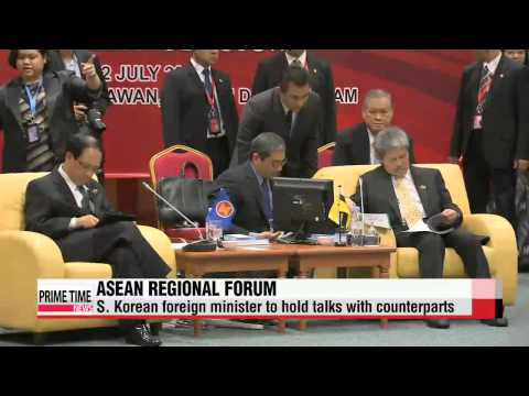S. Korean foreign minister meets Chinese counterpart on sidelines of ASEAN forum
