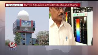 Weather Department Officer Raja Rao Face To Face Over Temperatures In Telangana