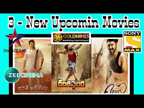 3 - New Upcoming South Indian Movies dubbed in hindi | Mersal | Rangasthalam | Bharat Ane Nenu