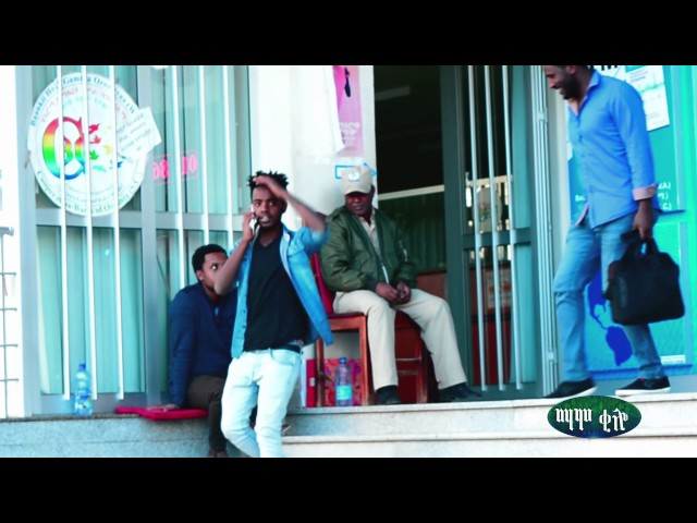 New ethiopian prank video LEFTESHA TEBABERUGN by DOPER