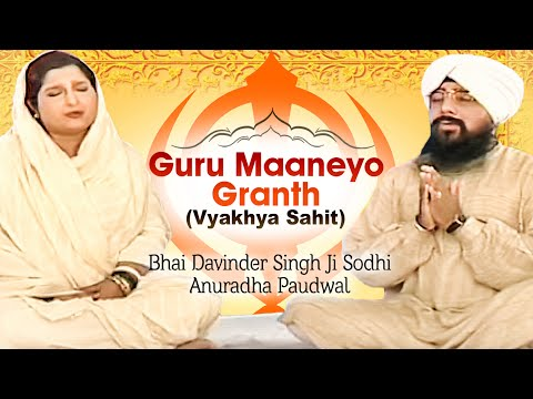 Bhai Davinder Singh Ji Sodhi Anuradha Paudwal - Guru Maaneyo...