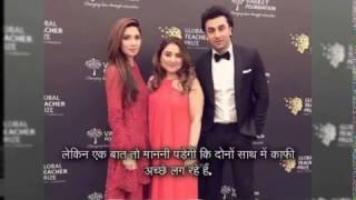 download lagu Viral  Of Ranbir Kapoor And Mahira Khan gratis