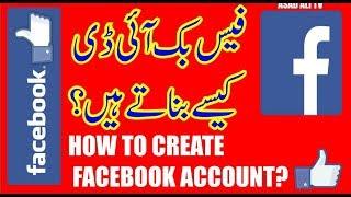 download lagu How To Creat Facebook Account With Google Gmail  gratis