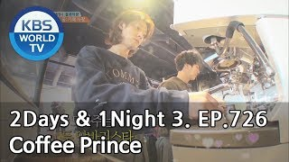 Coffee Prince Siyoon & Joonyoung [2Days&1Night Season3/2018.12.16]