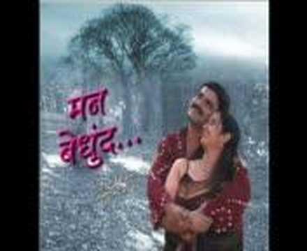 Asach Hota Manat Mazya Marathi Song Free MP4 Video Download