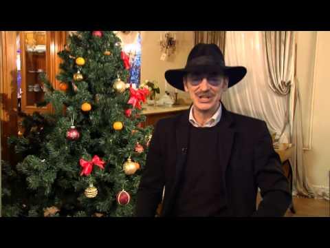Михаил боярский новый год текст