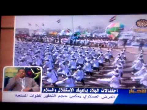 Sudanese Military Parade video