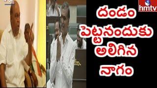 అలిగిన నాగం జనార్దన్ రెడ్డి | Nagam Janardhan Reddy Vs Harish Rao | Jordar News