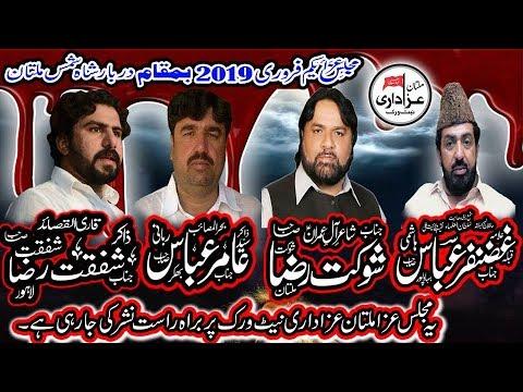 Live Majlis 1 Feb 2019 I Darbar Shah Shams Multan I