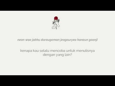 SUB INDO   JONGHYUN _ Lonely (ft. TAEYEON)   Versi Terjemahan Lirik Bahasa Indonesia