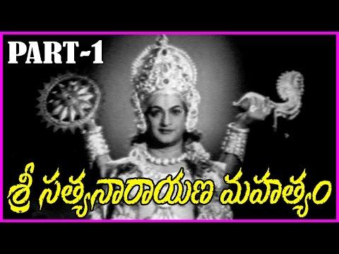 Sri Satyanarayana Mahatyam    Telugu Full Length Movie Part-...