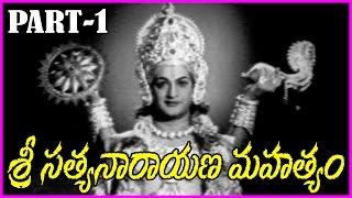 Vishwaroopam - Sri Satyanarayana Mahatyam || Telugu Full Length Movie Part-1 - NTR,Kantha Rao,Relangi
