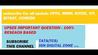 Upsee important question 2019 -part 1