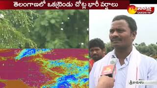 Weather Forecast: Daayo Cyclone to Hit North Andhra | Sakshi Live Updates - Watch Exclusive